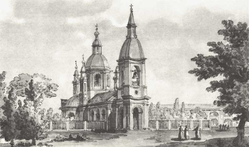 Дж. Кваренги. Вид Андреевского собора